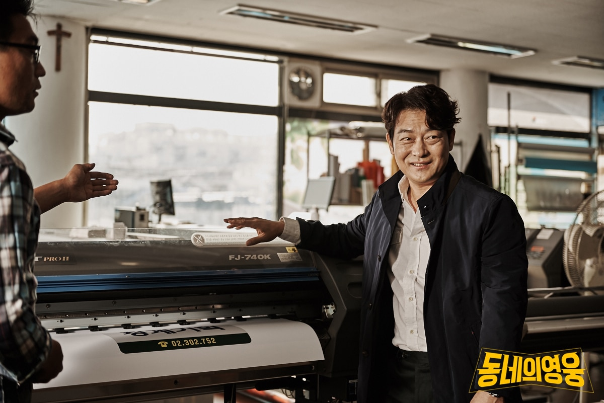 A Taxi Driver Korean Full Movie Watch Online