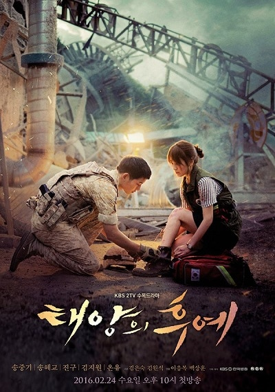 Descendants of the Sun 03