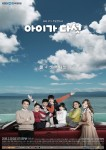 Five Children Poster1