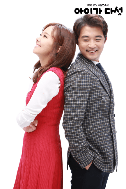 Five Children » Korean Drama