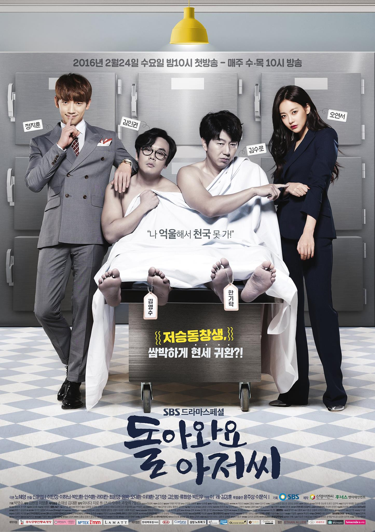 Please Come Back, Mister » Korean Drama