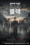 Goodbye Mr. Black Poster4
