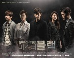 Goodbye Mr. Black Poster5
