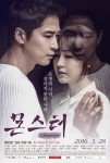 Monster (MBC) Poster1
