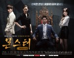 Monster (MBC) Poster3