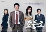 Neighborhood Lawyer Jo Deul Ho Poster3