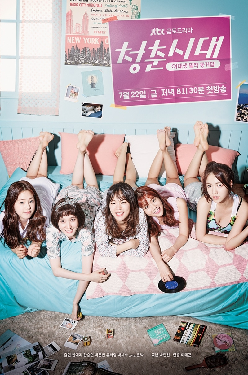 Image result for age of youth poster