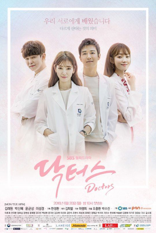 Image result for doctors korean drama