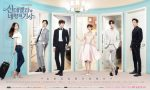 Cinderella and Four Knights Poster11