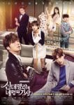 Cinderella and Four Knights Poster2