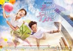 Second to Last Love Poster2
