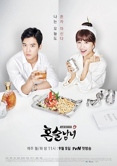 Drinking Solo 03