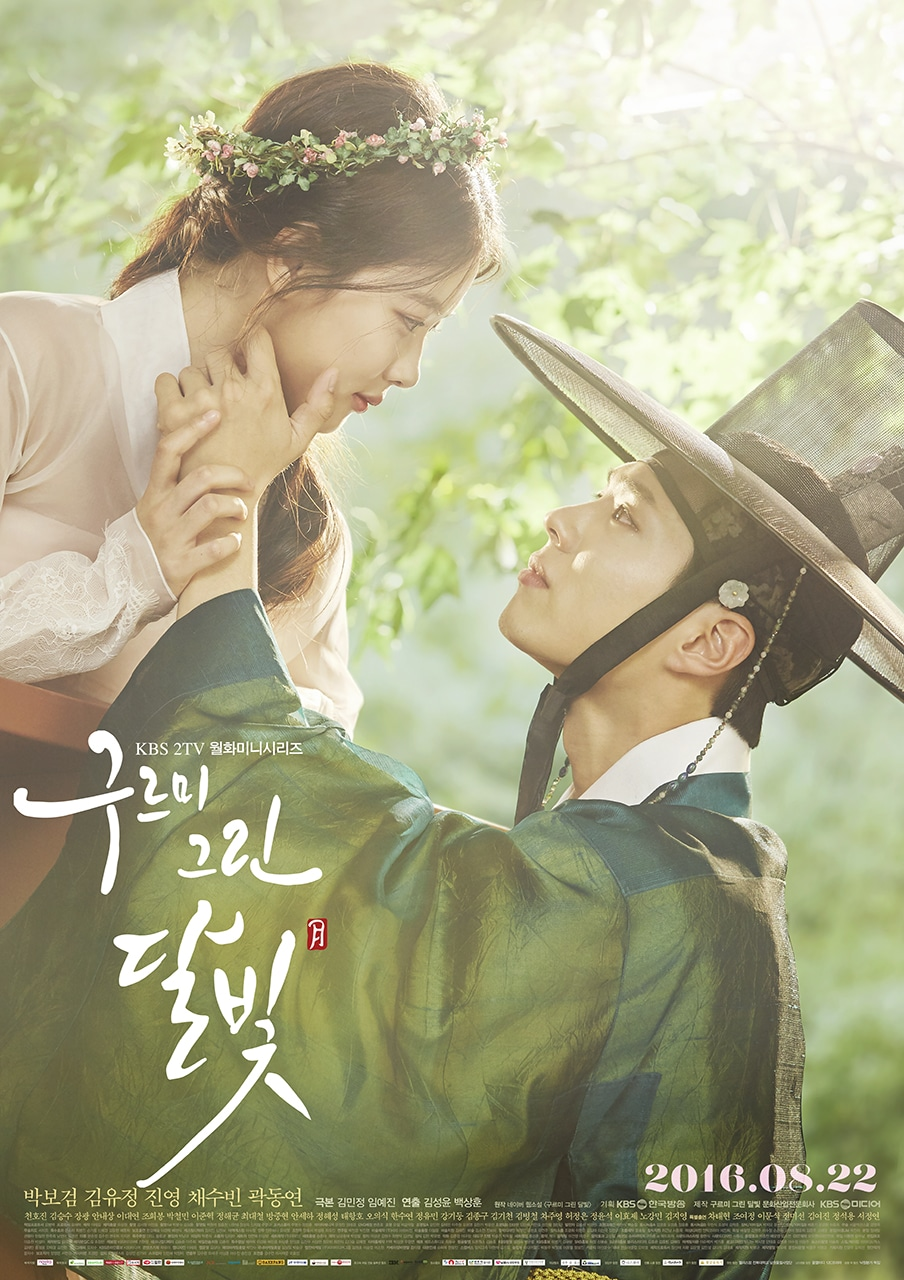 Image Result For Chae Soo Bin