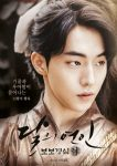 Scarlet Heart Poster5