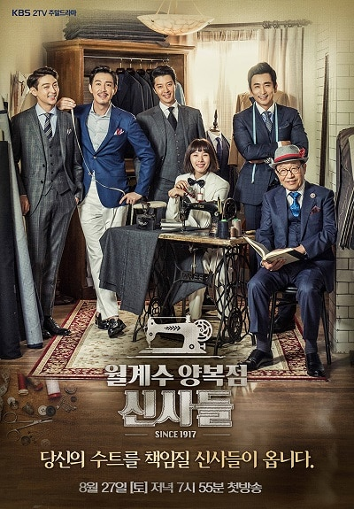 The Gentlemen of Wolgyesu Tailor Shop 01