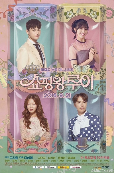 Shopping King Louie 06