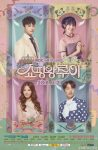 Shopping King Louie Poster1