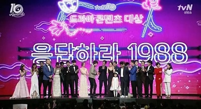 2016-tvn10-awards-winners-list-01