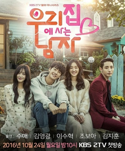 http://www.koreandrama.org/wp-content/uploads/2016/10/Man-Living-at-My-House-03.jpg