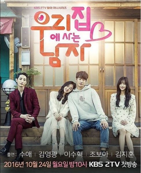 http://www.koreandrama.org/wp-content/uploads/2016/10/Man-Living-at-My-House-Poster2.jpg