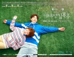 weightlifting-fairy-kim-bok-joo-poster2