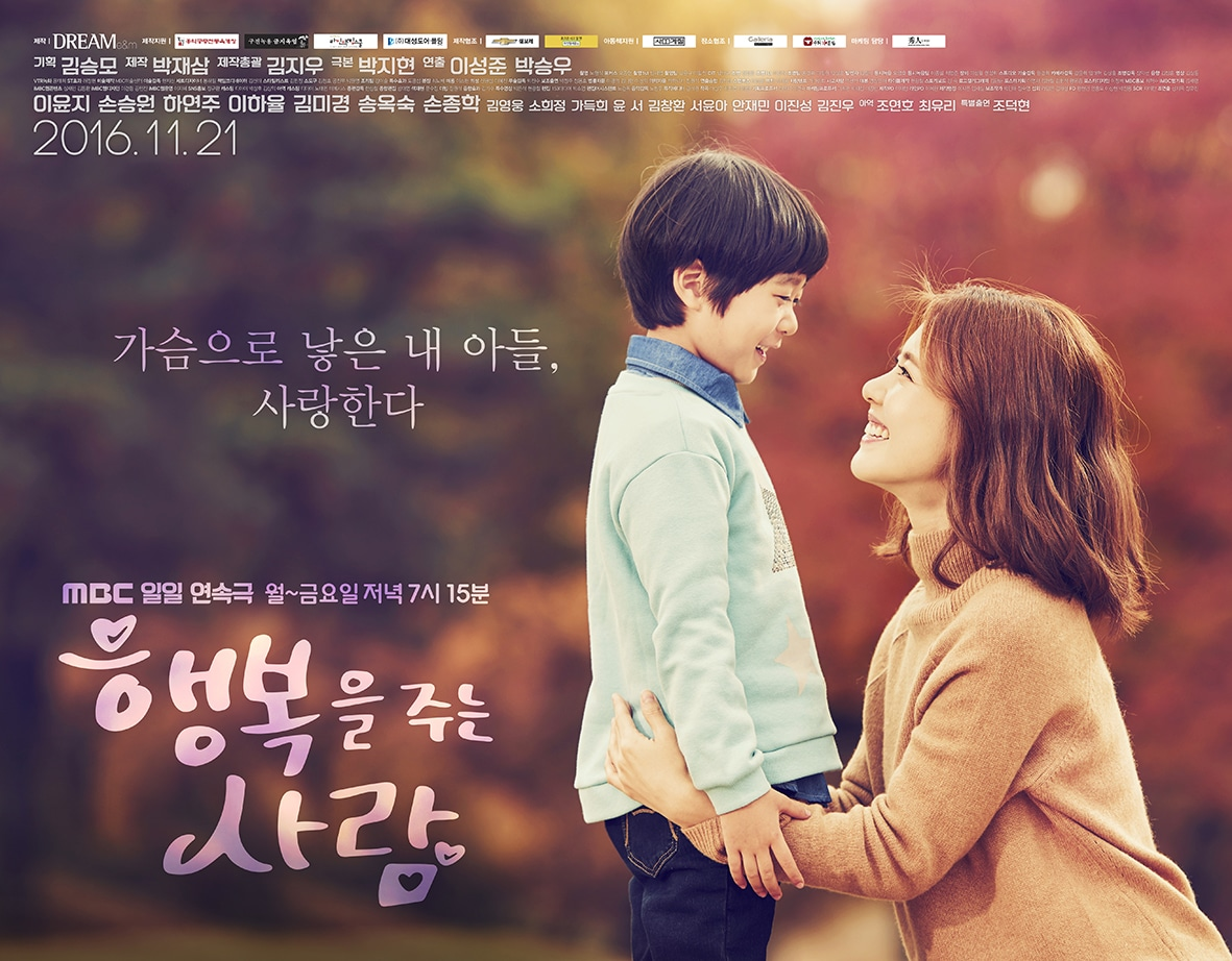 » Person Who Gives Happiness » Korean Drama