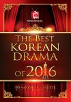 The Best Korean Drama of 2016
