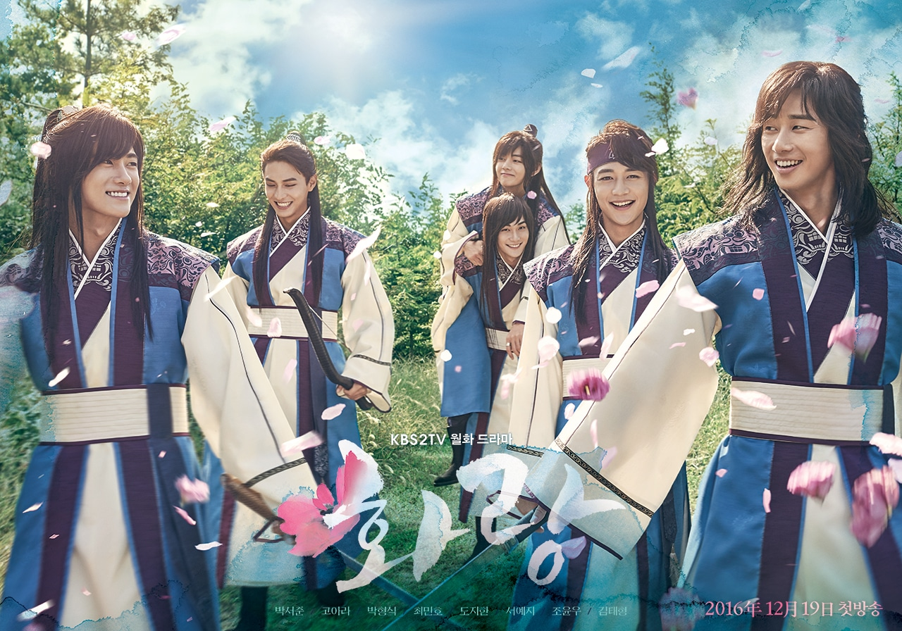 187 Hwarang The Beginning 187 Korean Drama