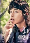 hwarang-the-beginning1