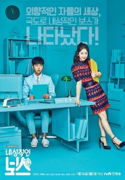 Risultati immagini per drama Introverted Boss episode 05