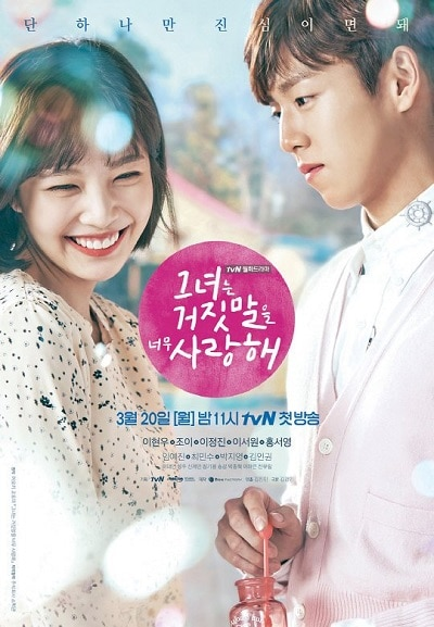 The Liar And His Lover Korean Drama