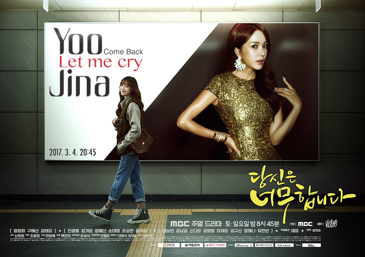 [OST Drama Korea] You Are Too Much (2017) MP3