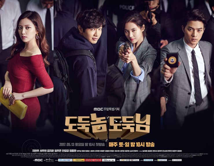 [OST Drama Korea] Bad Thief, Good Thief (2017) Terbaru