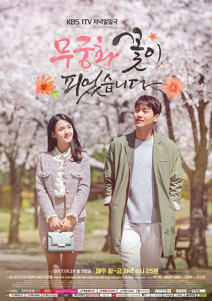 » Lovers In Bloom » Korean Drama