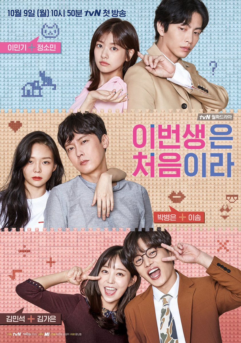 korean drama This is an incomplete list of south korean television dramas, broadcast on nationwide networks korean broadcasting system (kbs1 and kbs2).