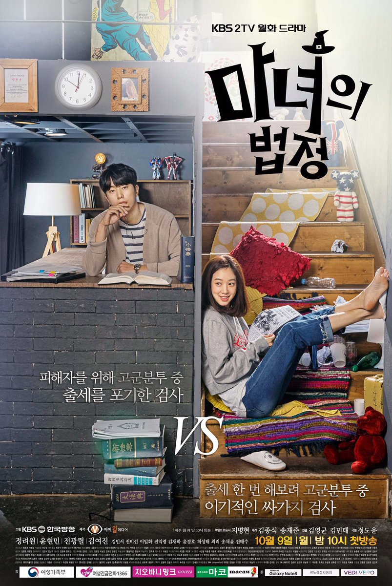 Image result for Drama Korea Witch's Court