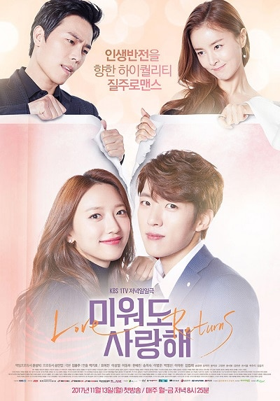 Drama Korea Hate to Love You Episode 75-77 Subtitle Indonesia