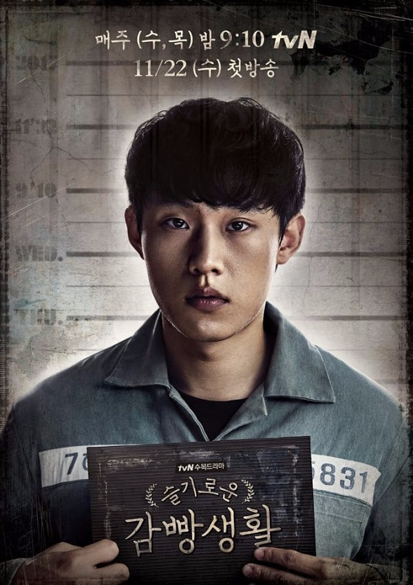 wise prison life ep 16