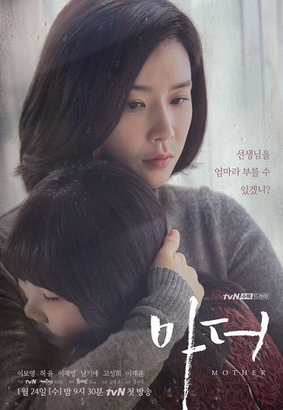 » Mother » Korean Drama