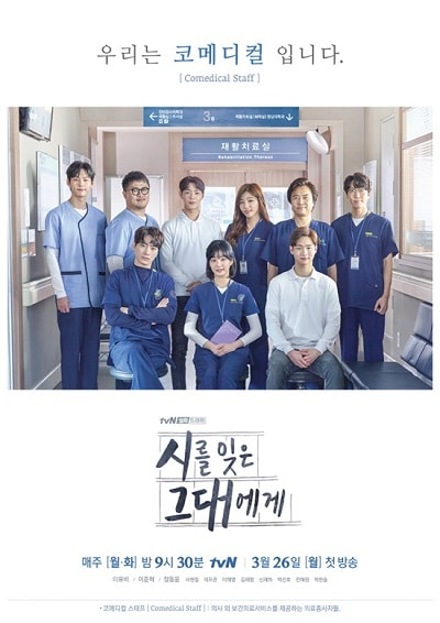 Korean Drama 2018 Mar