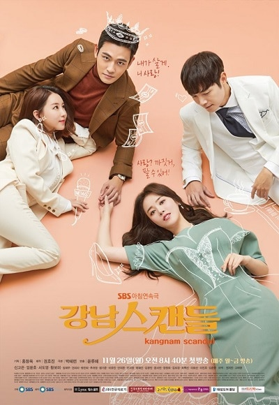 Gangnam Scandal » Korean Drama