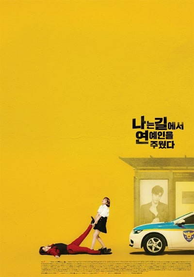 I Picked up a Star on the Road » Korean Drama