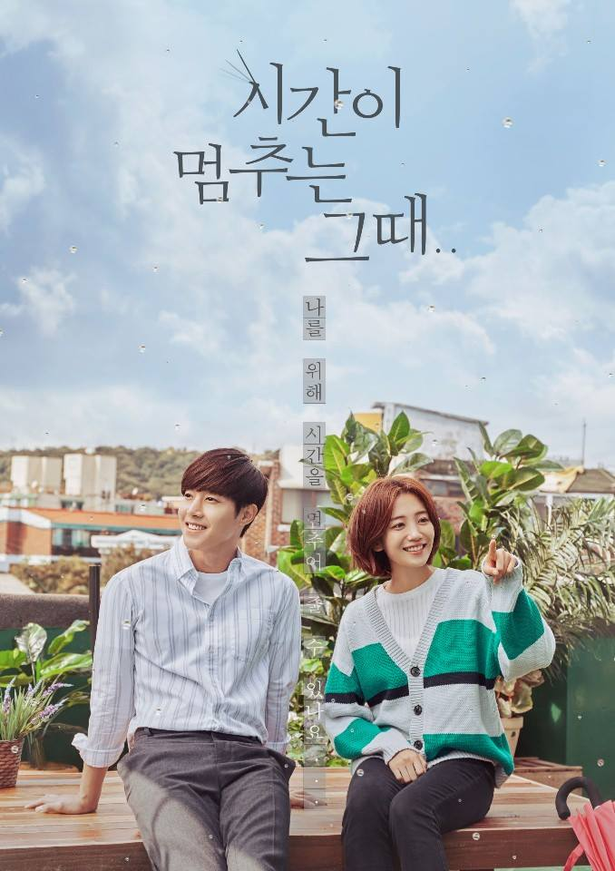 » When Time Stops » Korean Drama