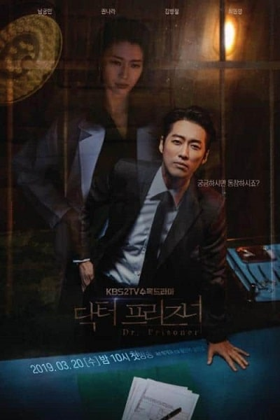 Watch Doctor Prisoner Korean Drama Engsub at Dramacool, Kissasian and Dramanice for free