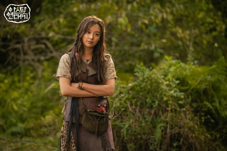 Arthdal Chronicles » Korean Drama